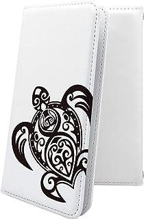 ZenFone4 Pro ZS551KL ケース 手帳型 亀 水族館 ハワイアン ハワイ 夏 海 ゼンフォンプロ ゼンフォーンプロ 手帳型ケース 動物 動物柄 アニマル どうぶつ zenfone4pro デザイン イラスト