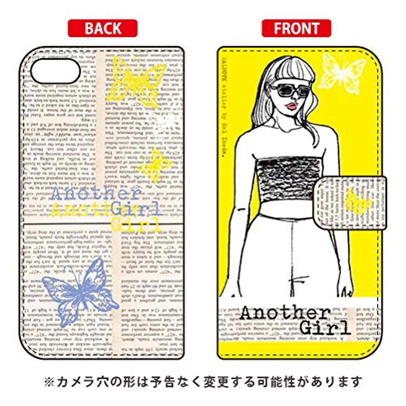 シャンプー平衡こどもの日SECOND SKIN 手帳型スマートフォンケース Hal Ikeda 「Another Girl イエロー」 / for iPod touch (第6世代) ATC6TH-IJTC-401-LJK5