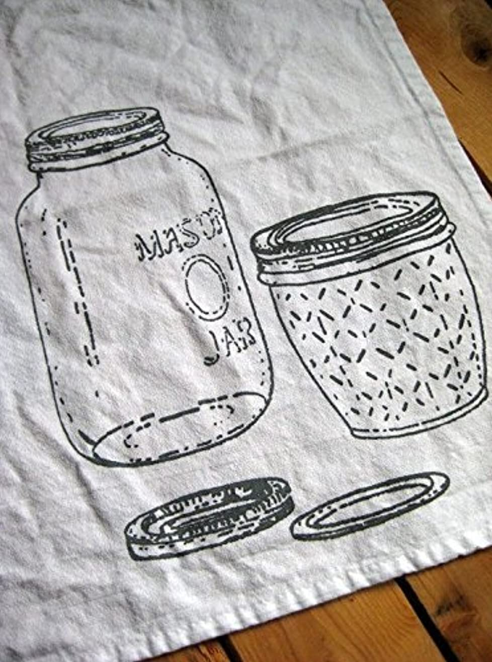 Mason Jar Screen Printed Cloth Napkins - Set of 4