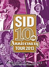SID 10th Anniversary TOUR 2013 ~富士急ハイランド コニファーフォレストII~ [DVD]