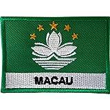 Macau-Flagge Patch zum Aufbügeln oder Aufnähen, Las Vegas of Asien, Casino Poker bestickt Abzeichen