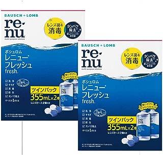 レニューフレッシュ ツインパック(355ml×2本入、レンズケース付)【2箱】