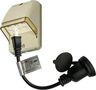 延長コード 防雨延長補助コード 防雨型 変換コード 電源コード 延長ケーブル 屋外 PSE認証 フタ付き 1500W