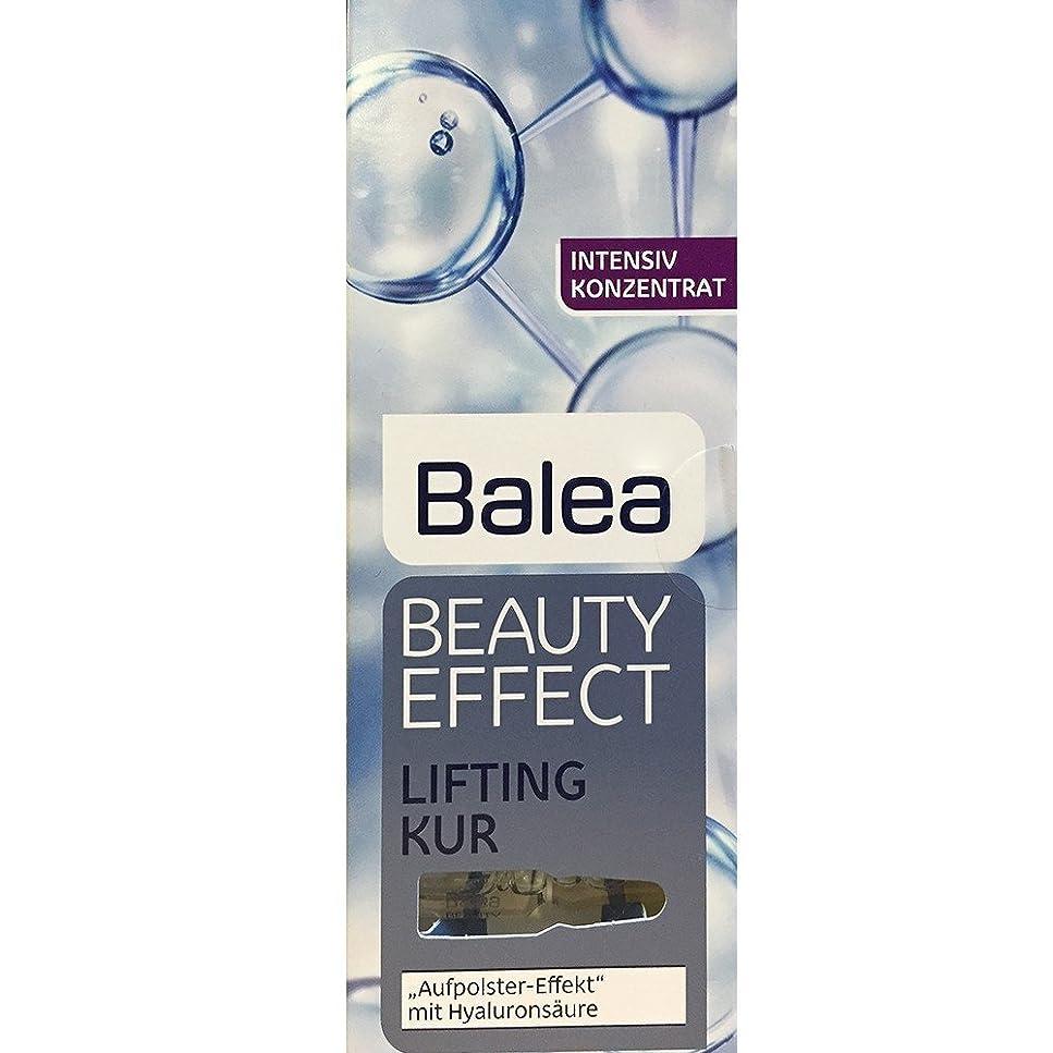 モーション偉業憂慮すべきBalea Beauty Effect Lifting Kur 7x1ml by Balea