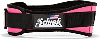 Schiek Sports Model 2004 Nylon 4 3/4