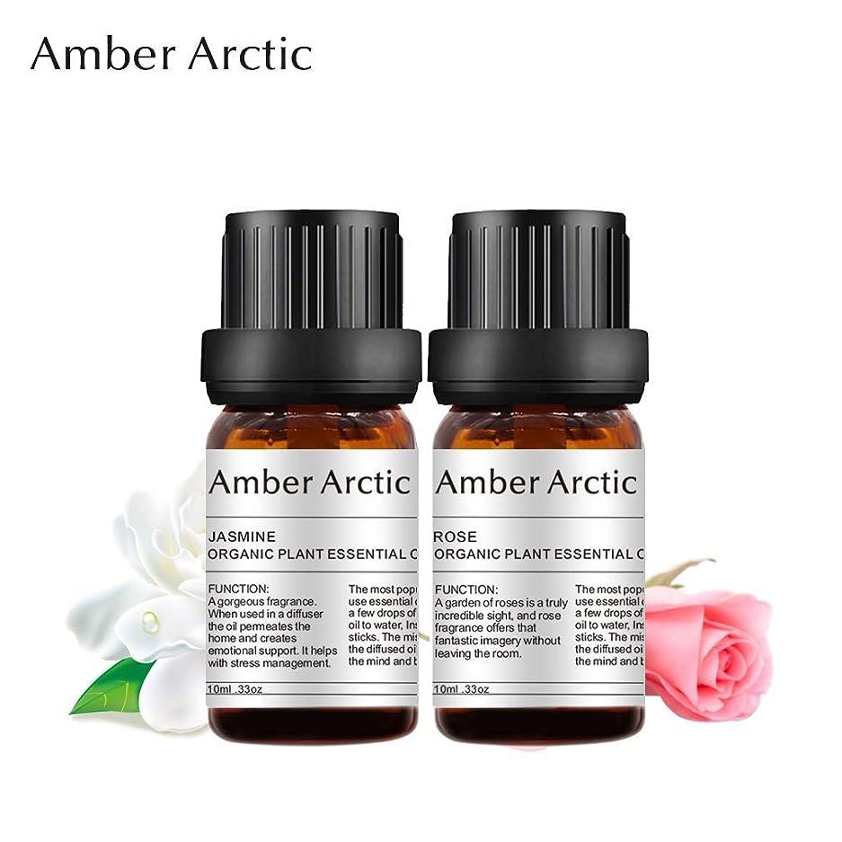 植物学残基試すAmber Arctic ディフューザ 2×10 ミリリットル 用 ジャスミン 精油 セット、 100% 純粋 天然 アロマ エッセンシャル オイル バラ