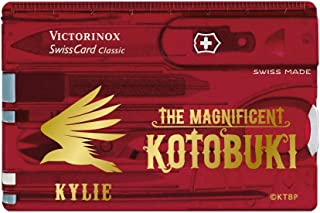 荒野のコトブキ飛行隊 ビクトリノックススイスカード