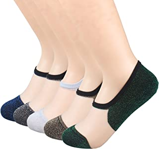 XSBQBC Women's No Show Low Cut Ankle Socks Cute Stealth Crystal Wire Design Pack of 5