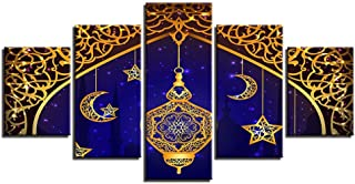 Home Decor Frame 5 Pieces Islam Allah The Qur'An Poster Muslim Moon Canvas Painting Living Room Wall Art Prints
