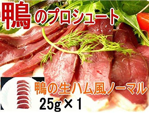 鴨ロースの生ハム風ノーマルスライス(鴨のプロシュート)冷凍 25g