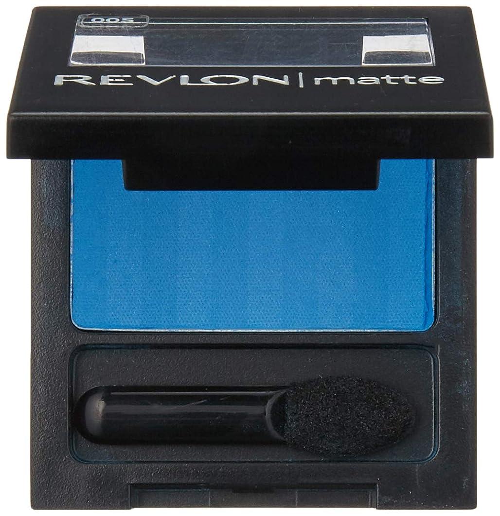 パテ船上過ち(Blue) - Revlon Matte Eye Shadow Venetian Blue 005