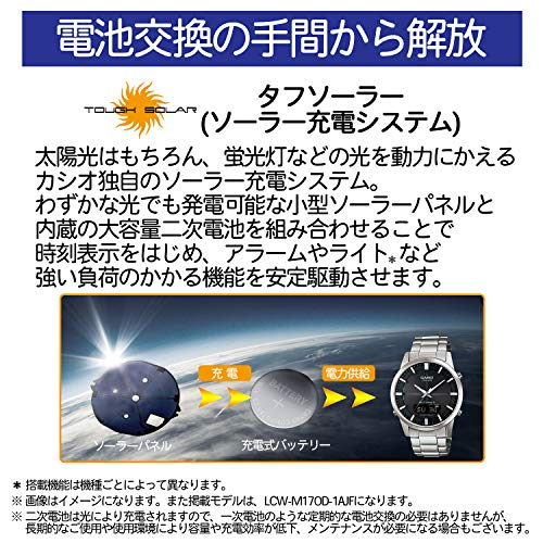CASIO(カシオ)『LINEAGE(LCW-M300D-1AJF)』