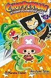 Chopperman nº 02/05: ¡El ataque del dinosaurio ligón! (Manga Kodomo)