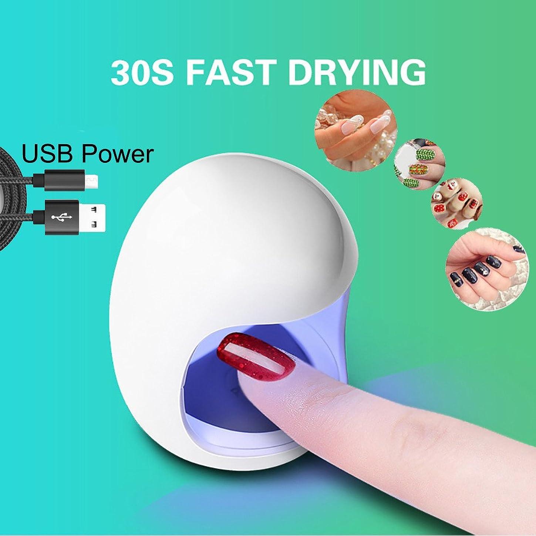実業家アスレチックフックネイルドライヤー ミニシングルフィンガーネイルマシン USB UVネイルジェル硬化ライトライトネイルジェル研磨ドライヤーマニキュア機 (ホワイト)