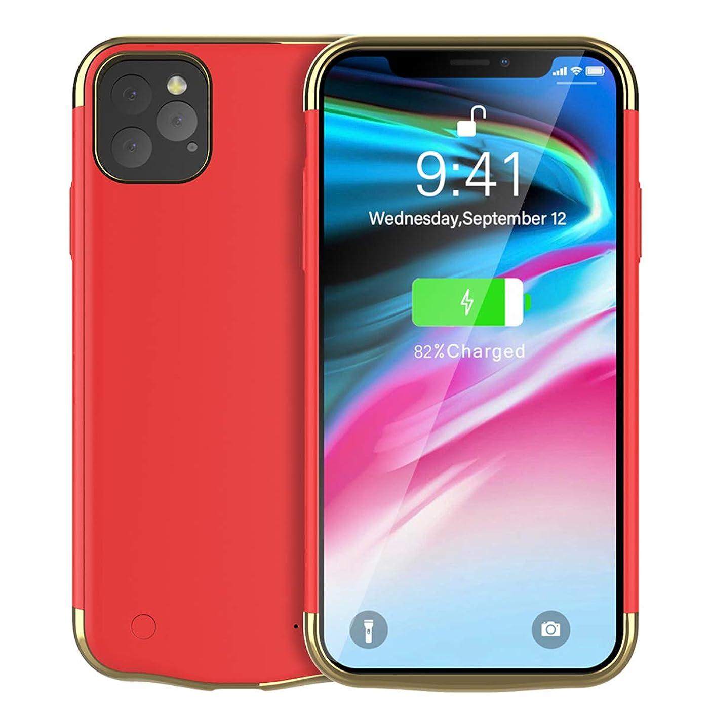 発行する生きる運命的なiPhone11 Pro Max 対応 バッテリー内蔵ケース 6000mAh バッテリーケース 充電ケース モバイルバッテリー 薄型 軽量 急速充電 大容量 battery case 6.5インチ用 (レッド)
