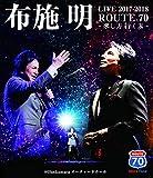 『布施明 LIVE 2017-2018 ROUTE 70 -來し...[Blu-ray/ブルーレイ]