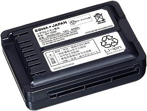 【日本規制検査済み】 シャープ コードレス 掃除機 BY-5SA BY-5SB 互換 バッテリー EC-SX530 EC-AS710 EC-AR2S EC-AP700 【ロワジャパンPSEマーク付】