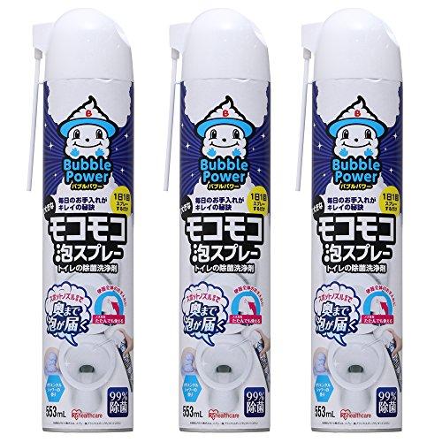 アイリスオーヤマ 洗浄剤 トイレ用 モコモコ泡スプレー 553ml BP-MA553 3本セット