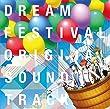 2.5次元アイドル応援プロジェクト『ドリフェス!』オリジナルサウンドトラック