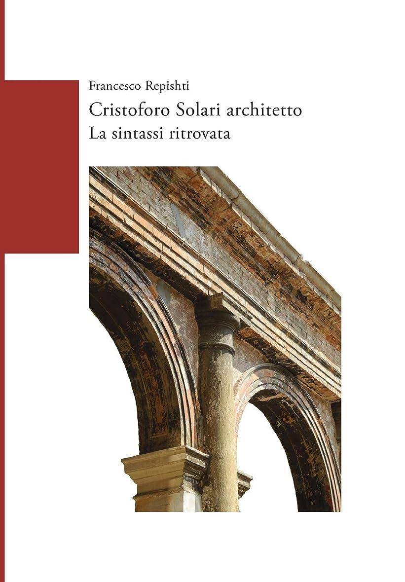 スピーチイデオロギー懐疑論Cristoforo Solari architetto. La sintassi ritrovata