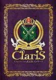 ClariS 1st 武道館コンサート~2つの仮面と失われた太陽~[Blu-ray/ブルーレイ]