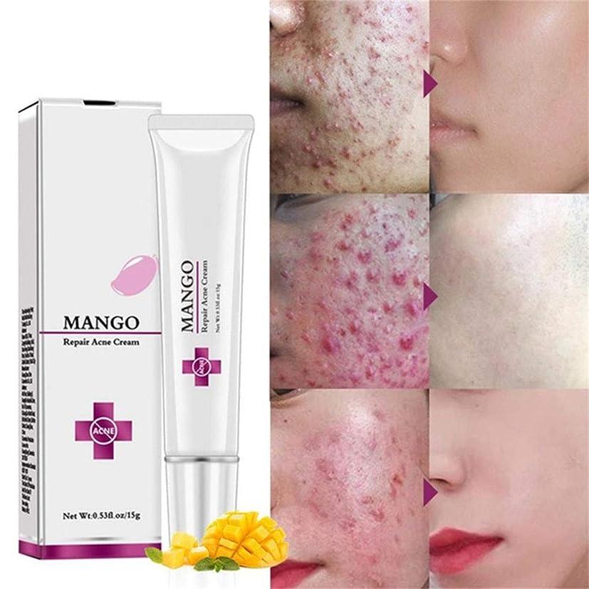 Creacom ニキビケア ニキビクリーム 修復クリーム 傷跡 肌に栄養を与え 新陳代謝を促進し エイジングケア クリーム 保湿 顔のしわ取りクリーム 美白 美肌 美容 男女兼用 15g