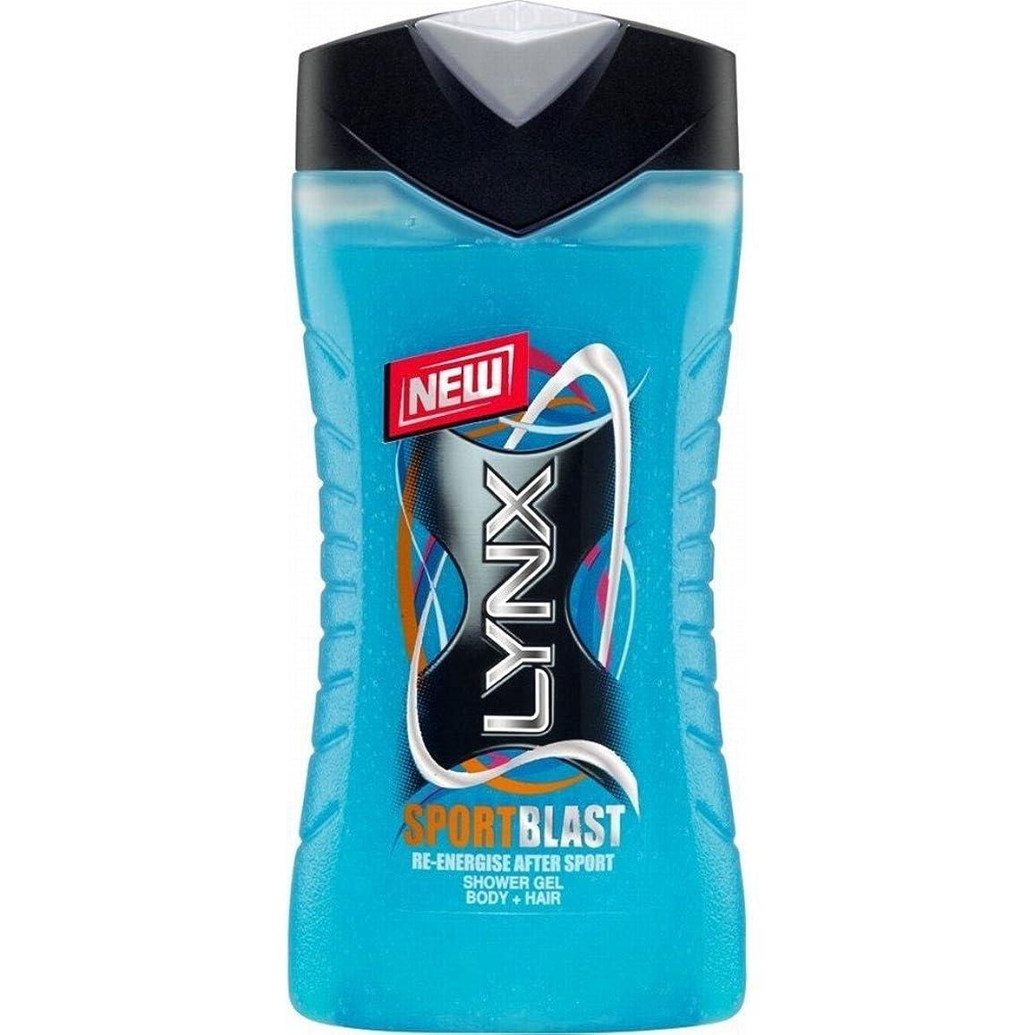 同行する舗装請求書Lynx Body & Hair Shower Gel - Sport Blast (250ml) オオヤマネコボディ、ヘアシャワージェル - スポーツブラスト( 250ミリリットル) [並行輸入品]