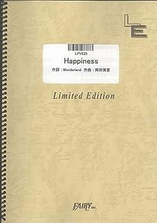 ピアノ&ヴォーカル Happiness/嵐 (LPV622)[オンデマンド楽譜]