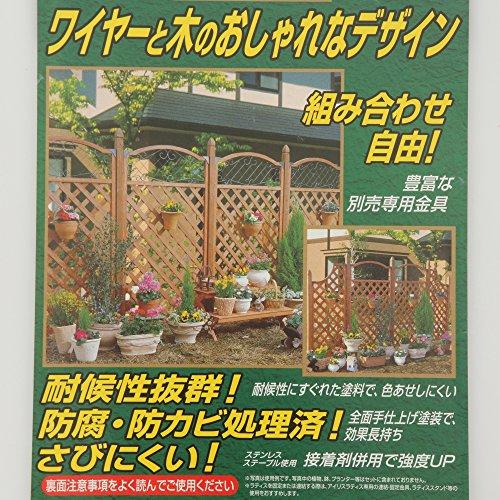 IRISOHYAMA(アイリスオーヤマ)『ラティスワイヤーデザイン』