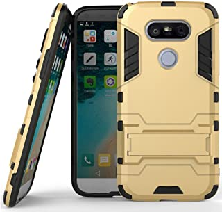 Case for LG G5 (5.3 inch) 2 in 1 Shockproof with Kickstand Feature Hybrid Dual Layer Armor Defender Protective Cover (Gold)
