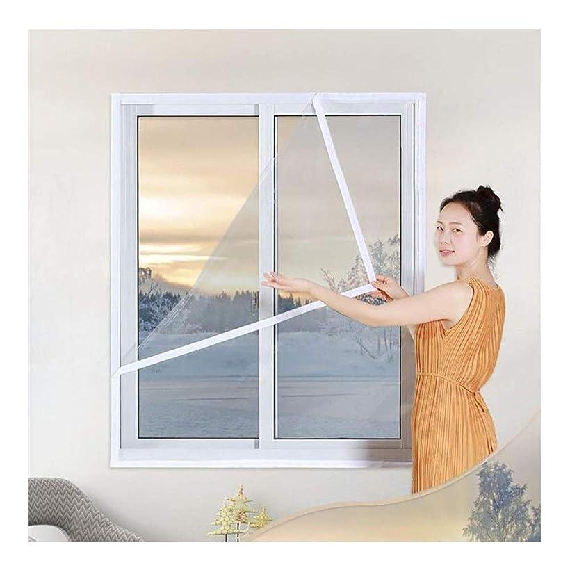 ピジン辞書舞い上がるSHIJINHAO 防水シート、再利用可能 自己接着 ウィンドウシュリンクフィルムインシュレーター トランスペアレント 断熱フィルム 寒さと防風 PEVA、13サイズ (Color : Clear, Size : 1.2x1.2m)