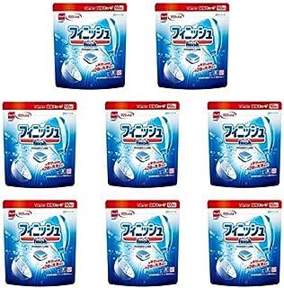 【まとめ買い】フィニッシュ 食洗機用洗剤 タブレット パワーキューブ 60個 (60回分)【×8個】
