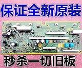 Calvas original 100% test for panasonic TH-P42U20C 46U20C 50U20C SC board TNPA5105 AC