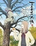 夏目友人帳 陸 3(完全生産限定版)[DVD]