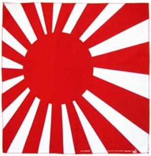 Best rising sun bandana Reviews