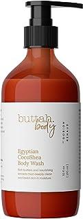 شستشوی بدن Buttah Skin توسط Dorion Renaud Egyptian CocoShea 10oz - شستشوی بدن مغذی برای آقایان