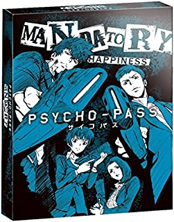 Psycho-Pass: Mandatory Happiness - Limited - PlayStation 4
