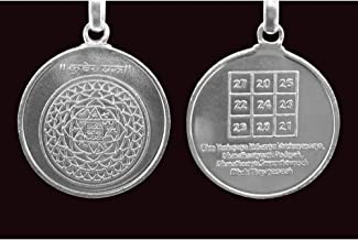 Kuber Yantra Pendant in Pure Silver 999 Blessed and Energised