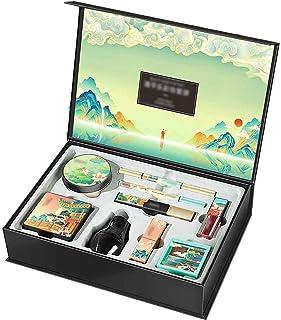 Make-up Cosmetische Kit In Chinese Stijl Multifunctionele Make-upkit Lipstick Lipglazuur Set Voor Vrouwen Meisje Cadeau