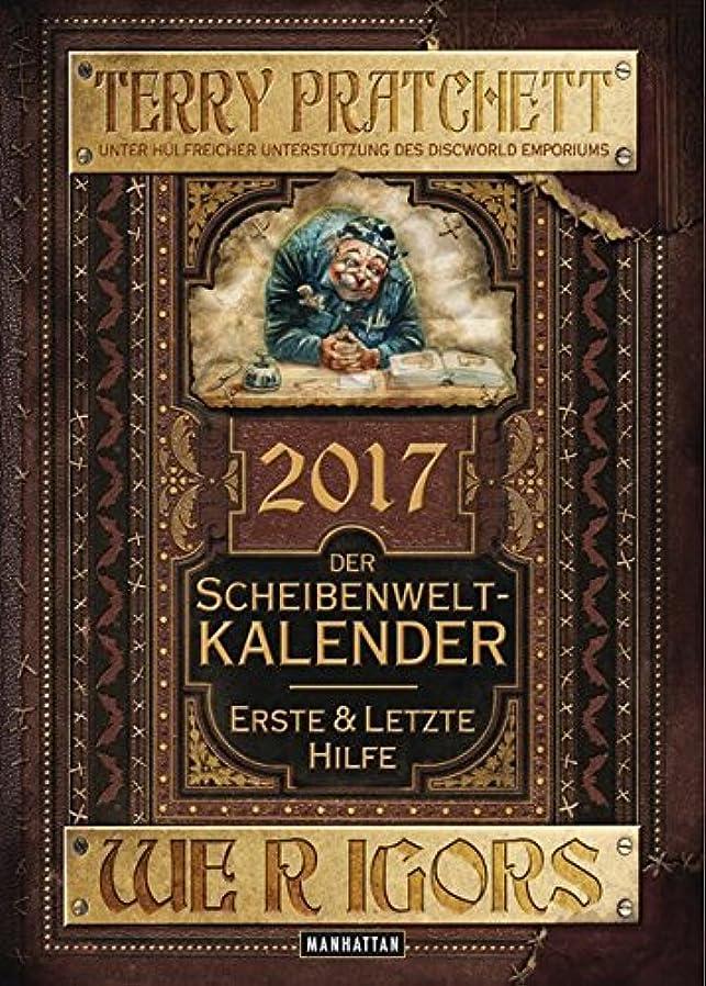 ファンド浸す確保するDer Scheibenwelt-Kalender 2017: Erste & Letzte Hilfe