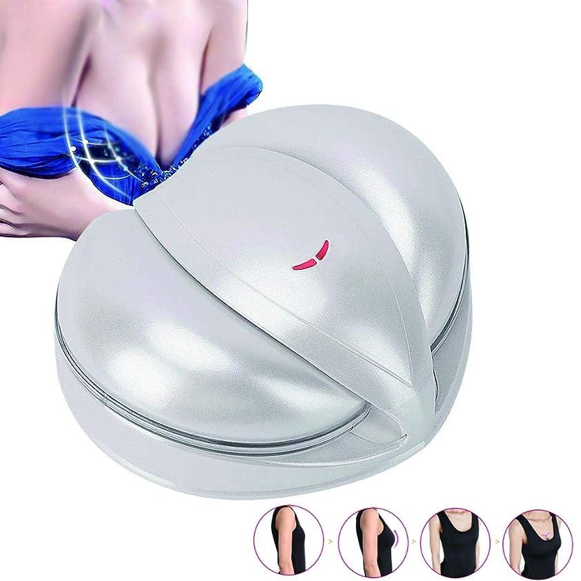 助けてやけど電化する胸部マッサージ器胸の強化インストゥルメント、?胸のリフティングマッサージ器電動乳引き伸ばしおよび抗たるみマッサージ装置