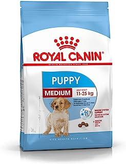 Royal Canin Size Health Nutrition Medium Puppy Dog dry food ,10 Kg