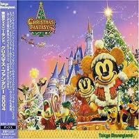 Tokyo Disneyland Christmas Fantasy 2004 by Tokyo Disneyland Christmas Fan (2004-12-01)