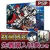幕末Rock 超魂 超魂BOX - PSP