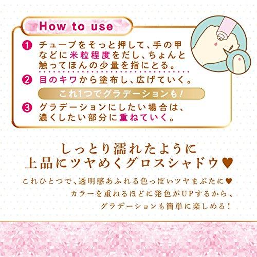 井田ラボラトリーズCANMAKE(キャンメイク)『ウィンクグロウアイズ』