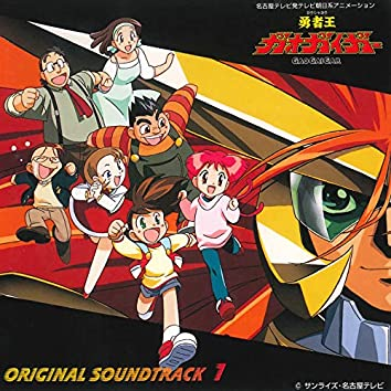 The King of Braves GaoGaiGar Original Motion Picture Soundtrack 1