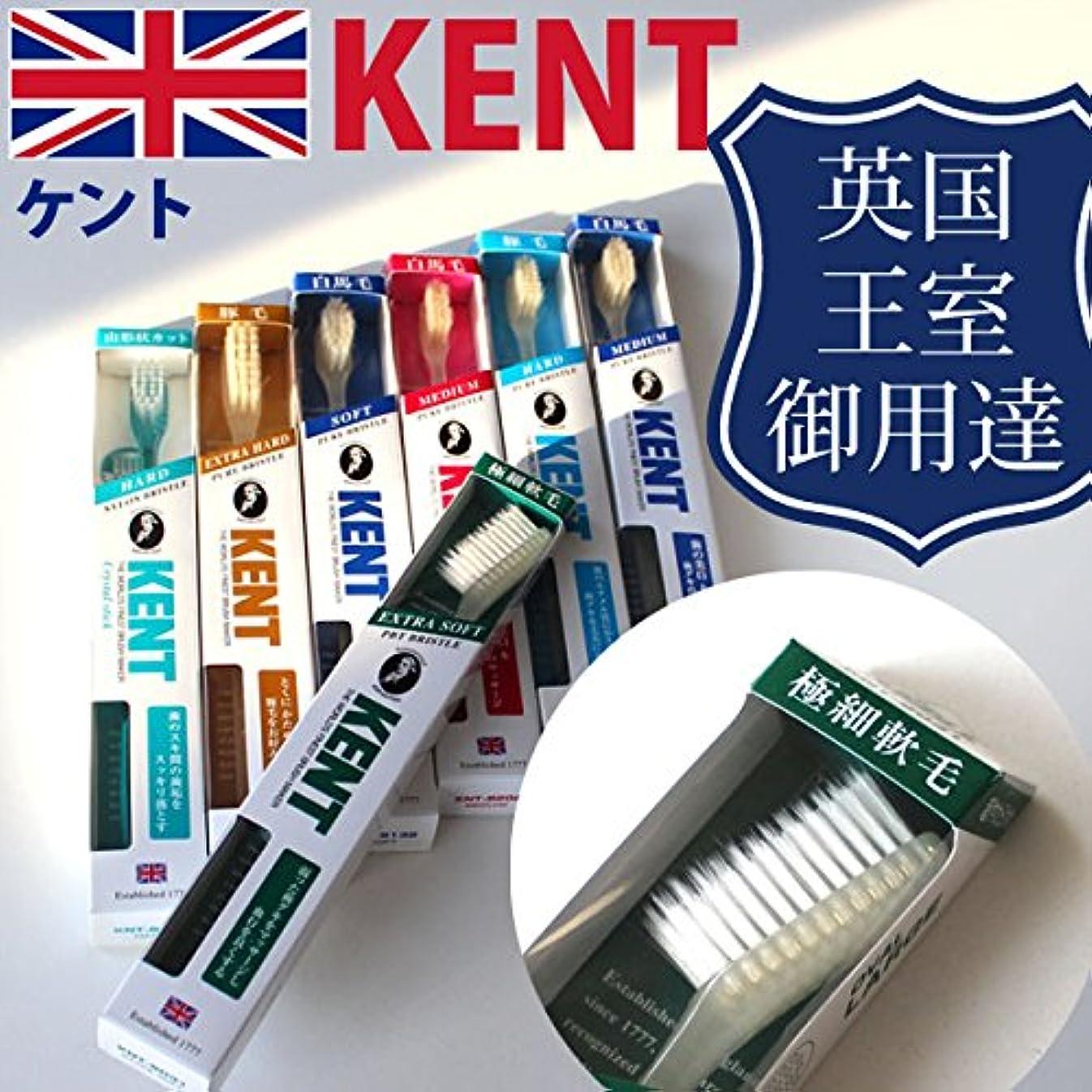 技術的なフックスコットランド人ケント KENT オーバルラージヘッド極細軟毛/歯ブラシKNT-9031 超やわらかめ 6本入り