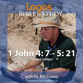1 John 4: 7 - 5: 21 cover art