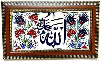 Hand Painted Turkish Ceramic Tile-Allah-1-dark frame