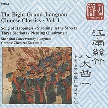 Jiangnan Classics, Vol.  1